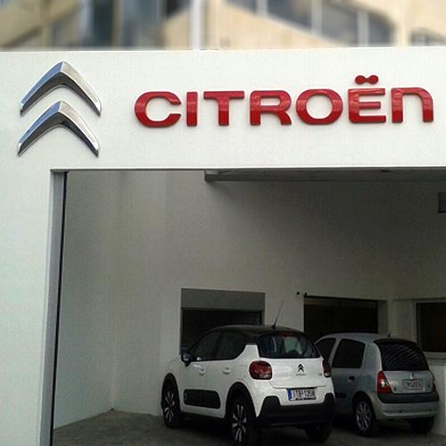 Citroen_arxiki